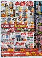 youme Bargain×月末恒例DREAM Fest!