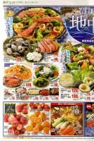 春野菜たっぷり地中海メニュー!