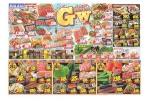 Special GW sale!