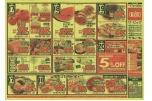 週末はお肉が安い!!