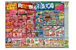 肉祭&お魚天国